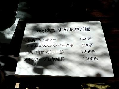 Cimg0004