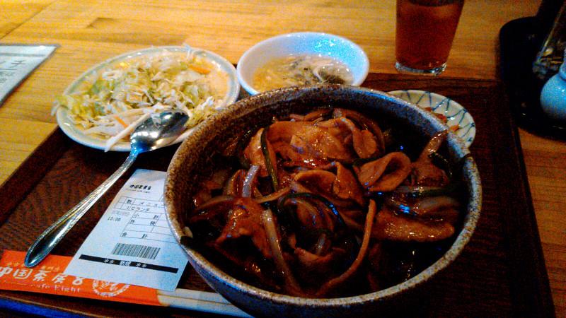 豚肉のショウガ焼きかけご飯@中国茶房8(表参道ランチ)